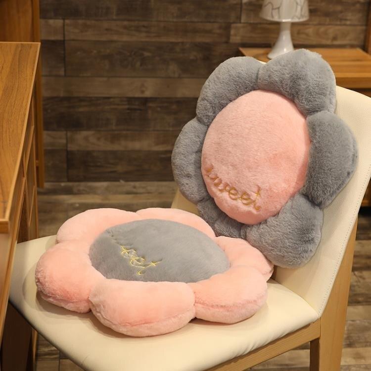 花朵抱枕坐墊地上家用地墊少女心椅子墊子坐墊辦公室久坐椅子墊 摩可美家
