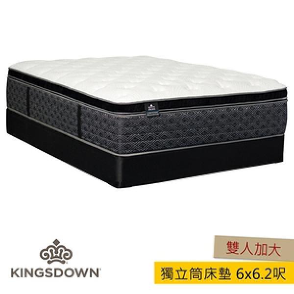 Kingsdown® 夏安系列 6x6.2呎 Cheyenne Pillow Top