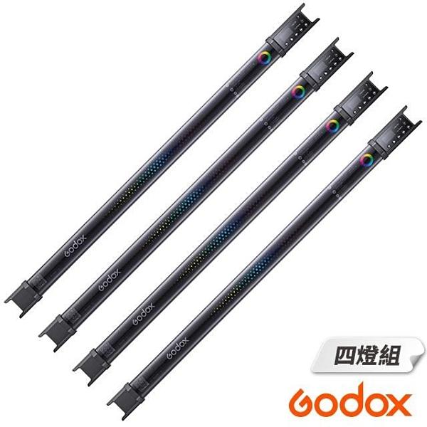 【南紡購物中心】Godox 神牛 TL60-4KIT RGB LED攝影燈/兩尺18W彩色燈條 4燈組