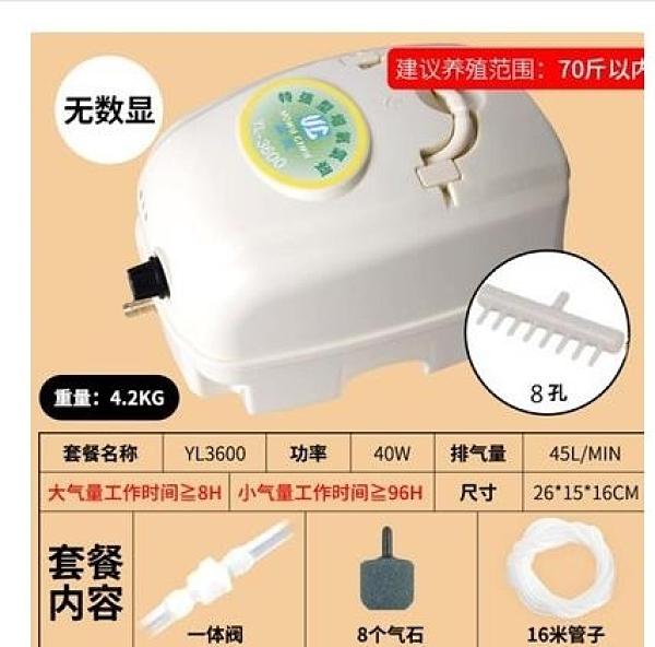 增氧泵 氧氣泵20w70w110w便攜式增氧泵兩用戶外魚缸養魚釣魚 充電充氧機