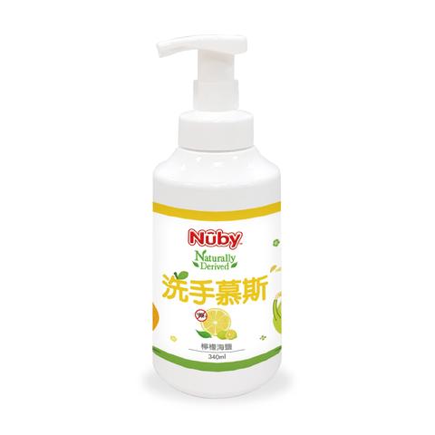 美國Nuby 洗手慕斯 檸檬海鹽 (340ml)