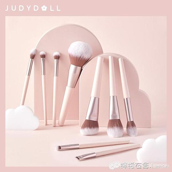Judydoll橘朵粉霧系列專業套刷眼影刷眉刷腮紅刷散粉刷專業九件套 檸檬衣舍