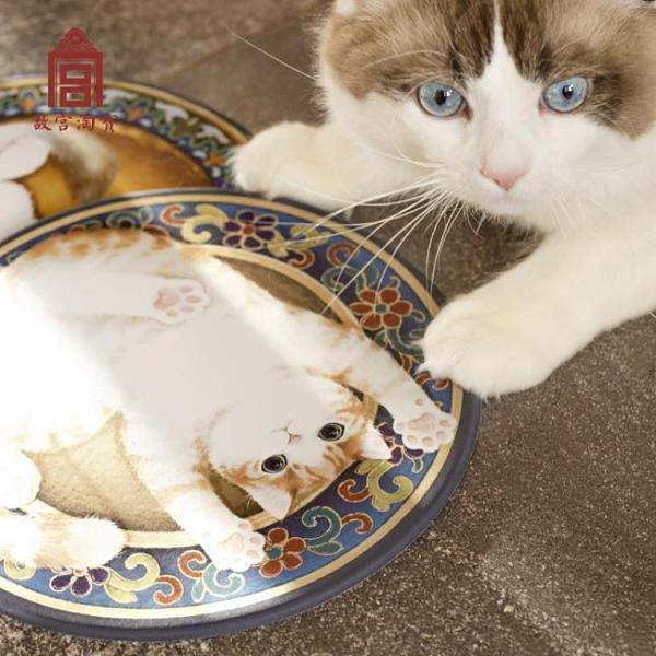 貓滑鼠墊可愛加厚生日實用禮物文創 好樂匯