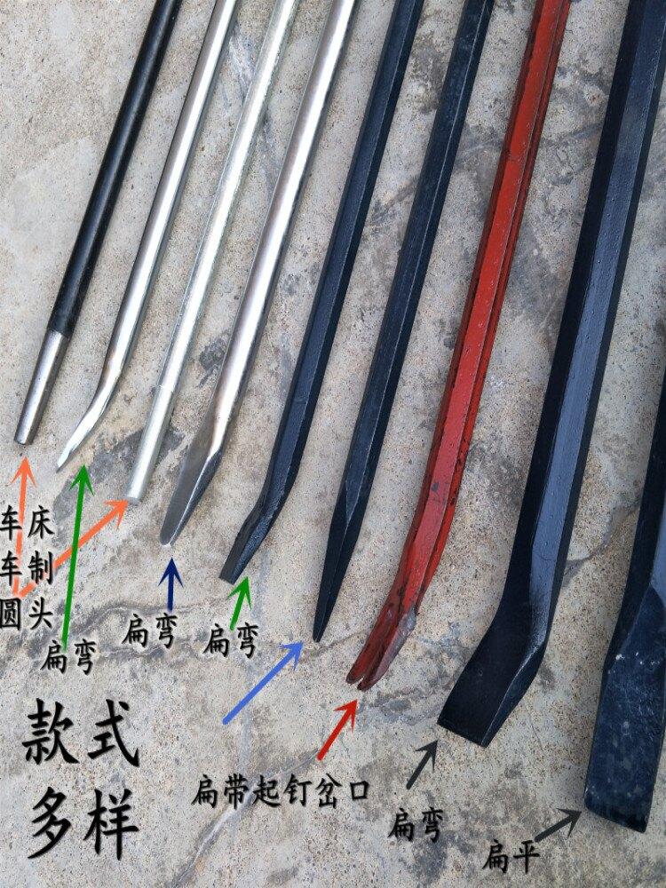 工具重型加粗大撬棍兩用圓形鋼釬撬杠六角撬棍長度30至2米