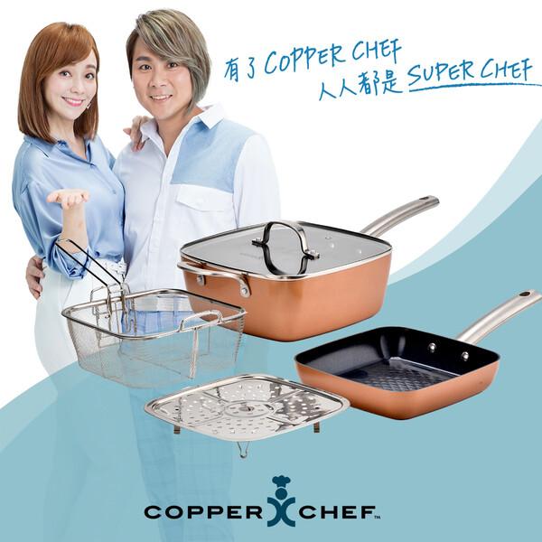 (寵愛獻禮)copper chef黑鑽不沾方型雙鍋5件組(24cm方炒鍋+20cm 方煎鍋)
