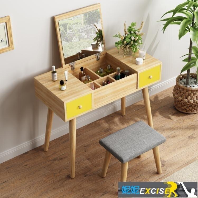 樂天優選 梳妝台 北歐梳妝台臥室小戶型現代簡約化妝台女網紅ins化妝桌子書桌一體