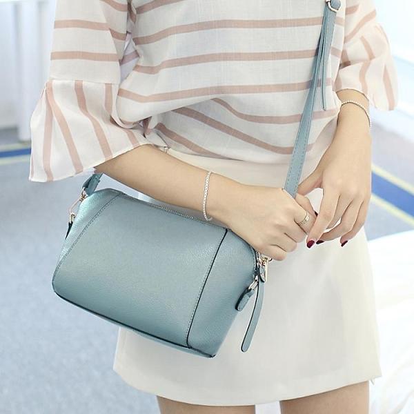 貝殼包 迷你夏季新款潮日韓簡約貝殼包 時尚百搭女包小包包側背斜背包 嬡孕哺