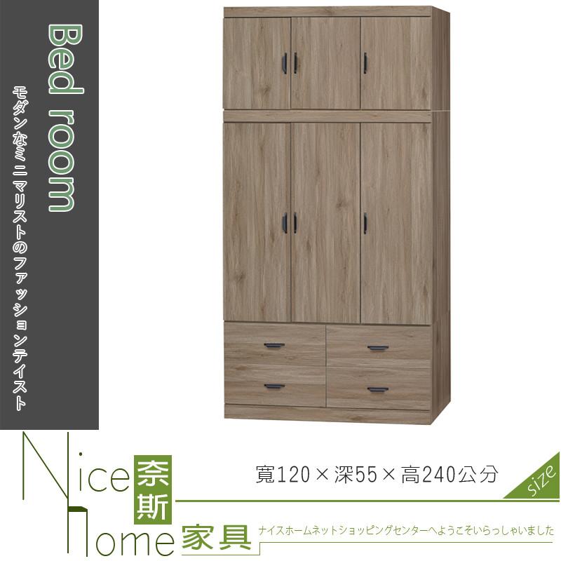 奈斯家具nice466-3-hl 灰橡48衣櫥(401+401-1)