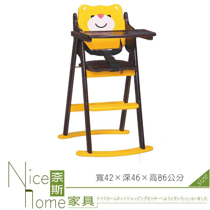 奈斯家具nice331-5-hl 韓式造型折合寶寶椅