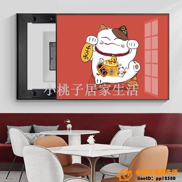 日式招財貓電表箱裝飾畫免打孔掛畫遮擋配電箱總開關電閘創意壁畫品牌【小桃子】