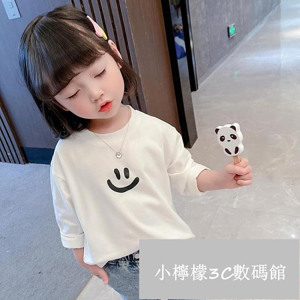 兒童白色t恤長袖笑臉T恤衫春裝上衣打底衫【小檸檬3C數碼館】