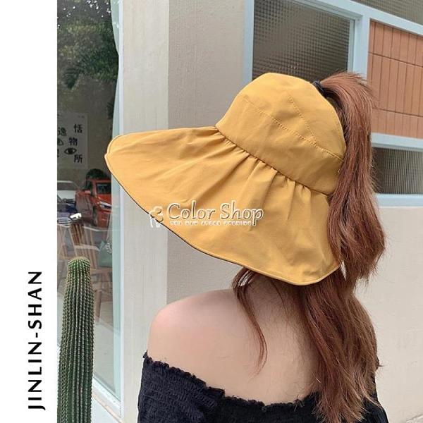 防曬帽女遮臉防紫外線大帽檐可扎馬尾帽子夏季大沿遮陽空頂太陽帽 快速出貨
