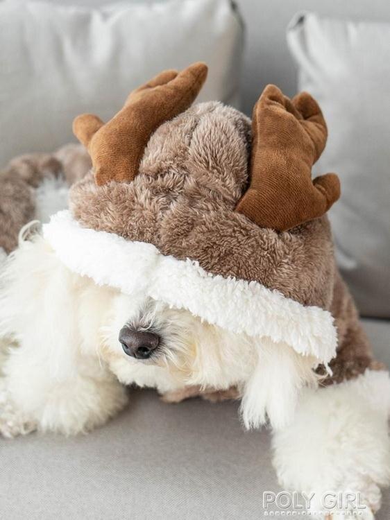 小狗狗衣服冬季加厚泰迪貓咪四腳衣變身裝小型幼犬寵物衣服秋冬裝