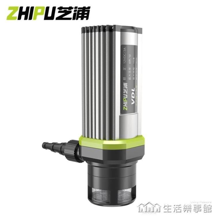 德國芝浦12v小水泵抽水機泵家用小型吸水潛水泵220v水鑚水泵專用 220vNMS