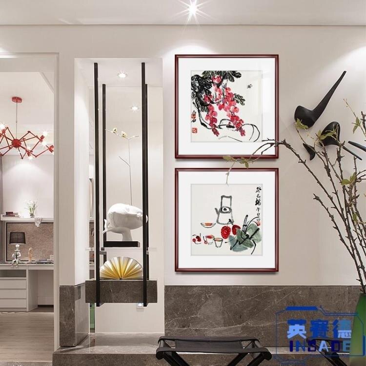【八折】裝飾畫新中式客廳壁畫臥室飯廳餐廳水墨蝦墻面掛畫 閒庭美家