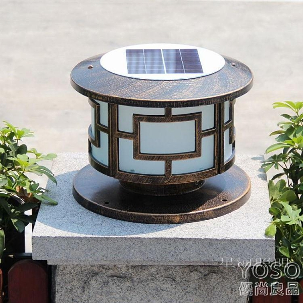 太陽能柱燈 太陽能柱頭燈戶外別墅庭院花園大門景觀LED燈防水圓形圍墻門柱燈 快速出貨