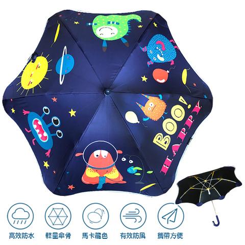 兒童圓角反光雨傘-外星萌物(藏青)