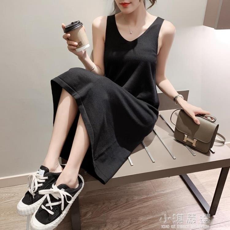 2020春季新款寬鬆吊帶針織連身裙女中長款內搭打底裙背心長裙黑色【全館免運】