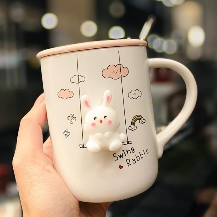 韓版ins陶瓷杯子帶蓋勺可愛粉嫩少女心馬克杯卡通水杯早餐牛奶杯 摩可美家