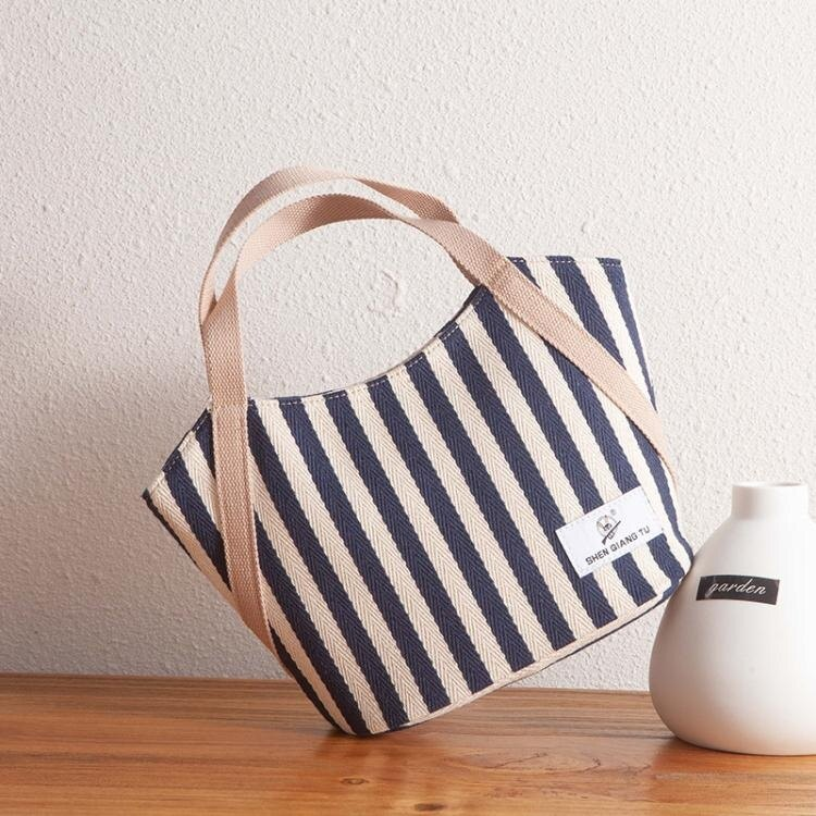 條紋帆布包手提女式時尚夏季小包包撞色日系帆布手拎包小袋包