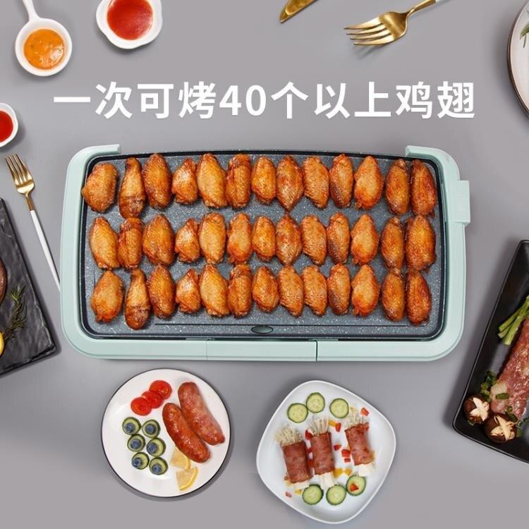 燒烤專用電烤盤 家用不粘電烤爐無煙烤肉機燒烤爐鐵板大容量