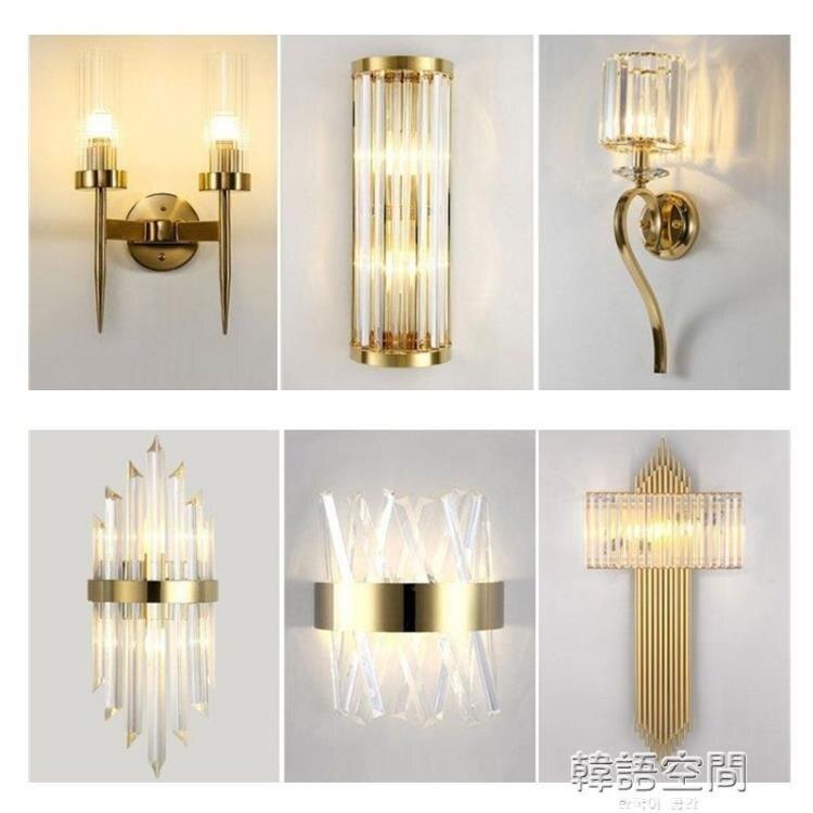 後現代簡約金色輕奢壁燈床頭燈具臥室客廳背景墻壁掛燈走廊過道燈 摩可美家