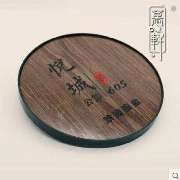 中式木質圓形仿古掛牌個性創意木牌定制實木複古牌子雕刻木頭門牌/25.5x25.5cm