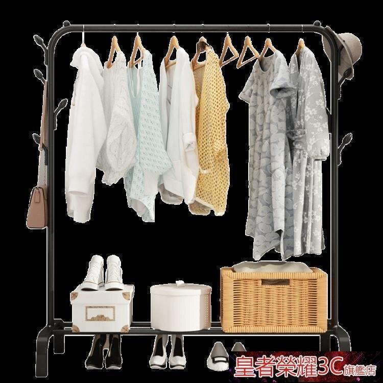 晾衣架 晾衣架落地掛衣架折疊宿舍用室內臥室學生曬衣架家用涼衣服桿架子