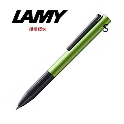 LAMY 指標系列 寶石綠 鋼珠筆  339