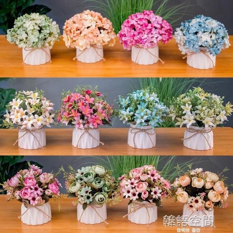 北歐小仿真假花裝飾擺件客廳家居茶幾擺設塑料插干花束餐桌盆栽 摩可美家