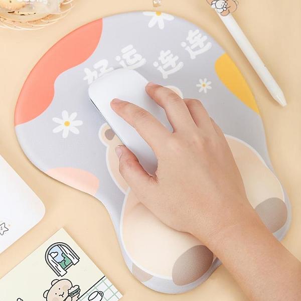 可愛護腕滑鼠墊 女生小號ins風辦公桌面硅膠墊子手托手腕軟墊腕托 樂活生活館