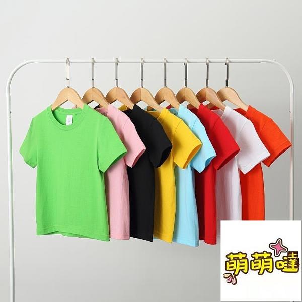 男童重磅短袖t恤日系寬鬆女童白色黑色體恤兒童純色親子夏裝【萌萌噠】
