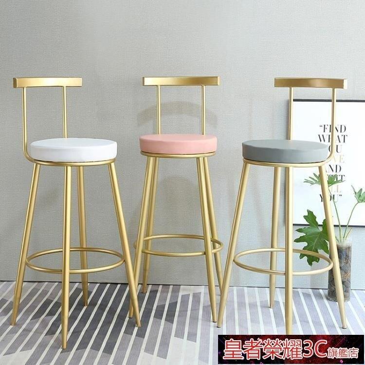 吧台椅 現代家用簡約吧台椅高腳凳吧台凳吧椅高腳椅酒吧椅子北歐吧台凳子
