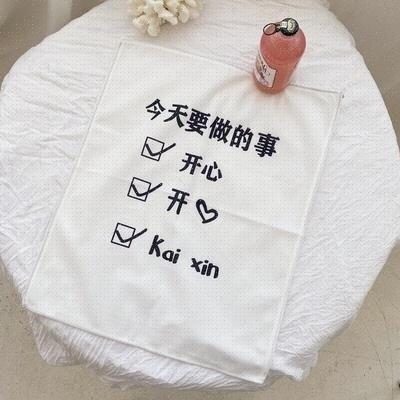 早睡早起掛布布置布藝梳妝臺墻布勵志標語壁毯掛件掛飾墻壁背景 摩可美家