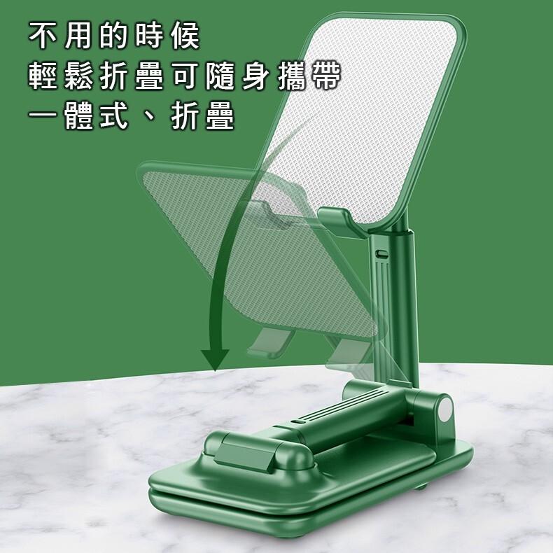 高品質摺疊手機支架 摺疊支架