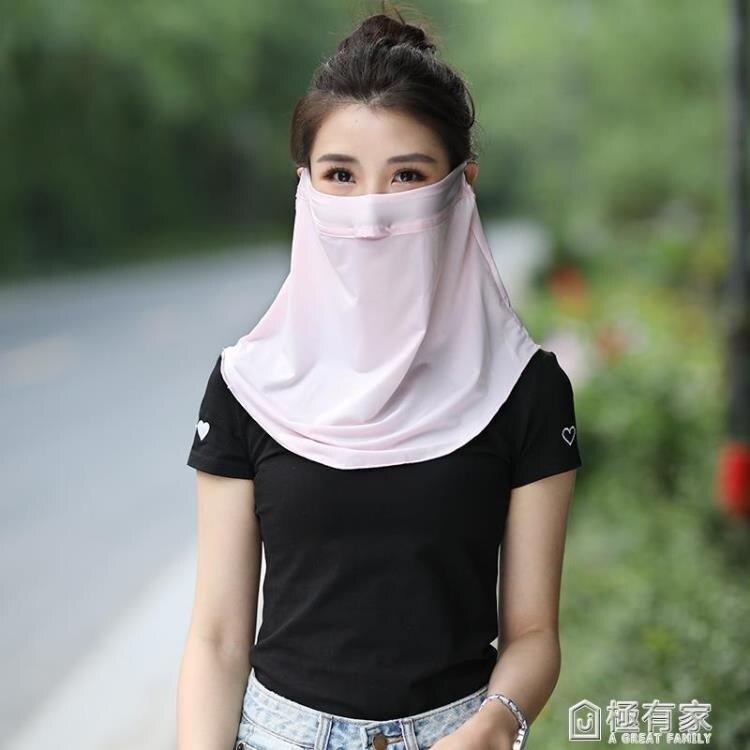 冰絲遮臉護頸一體臉罩遮陽口罩面罩女面部全臉防曬面紗女防紫外線 摩可美家
