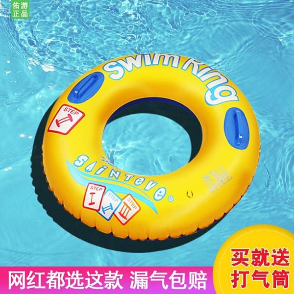 游泳圈成人加厚男女充氣網紅ins兒童腋下泳圈大人初學者游泳裝備ATF 格蘭小鋪