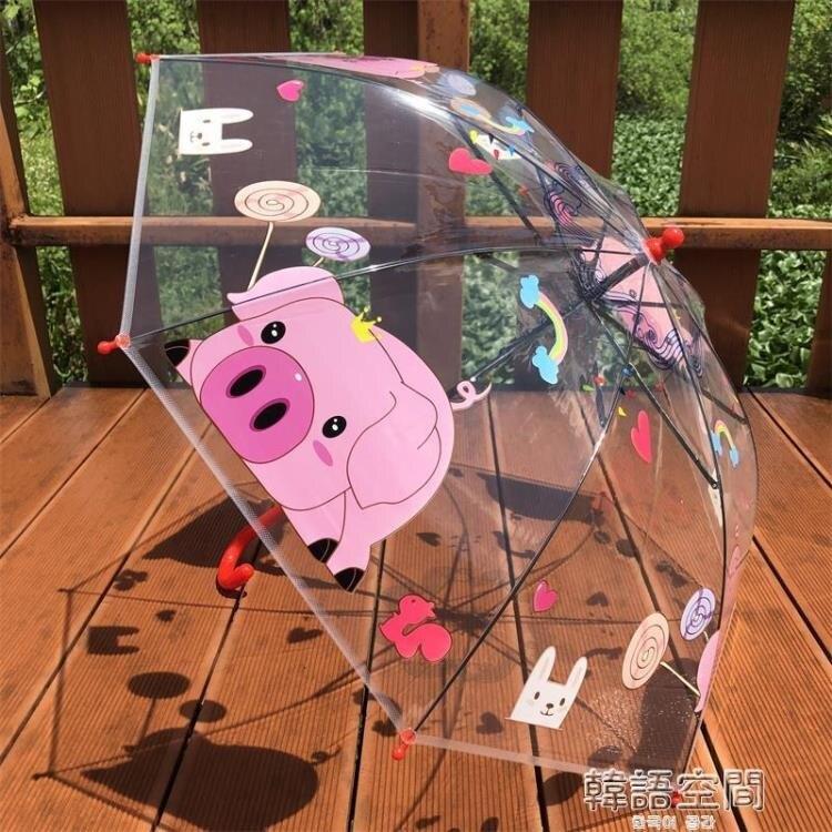 新品卡通透明傘挖土機男女孩小學生創意寶寶幼兒園長柄傘兒童雨傘 摩可美家