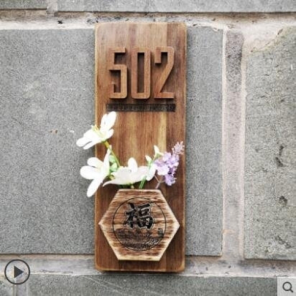 實木門牌號碼牌定做仿古門牌掛牌創意數字木牌復古立體/11x30cm