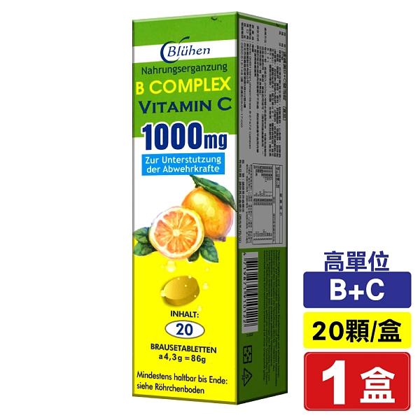 貝斯特 速補美B+C發泡錠 20顆/盒 (德國原裝進口 高單位維他命B+C) 專品藥局【2009010】