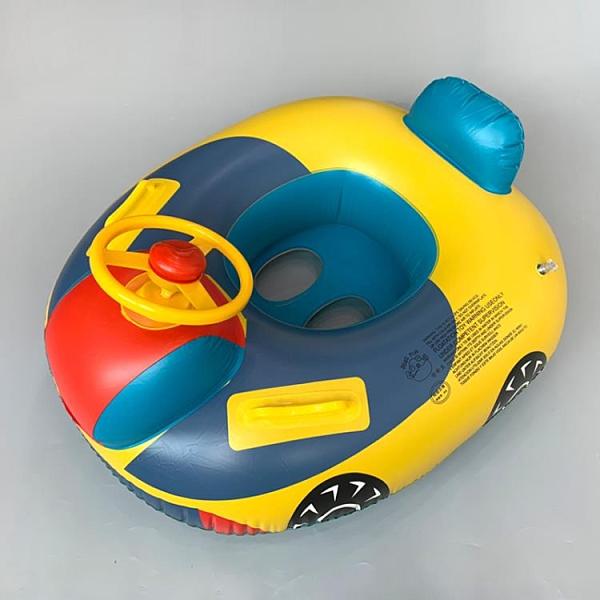 寶寶坐圈游泳圈充氣坐騎兒童座圈嬰兒幼兒小孩救生圈1-3-6歲泳圈ATF 格蘭小鋪