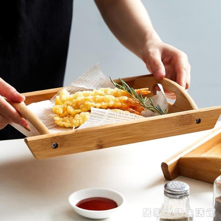 长方形竹盘点心零食面包木质托盘茶盘餐厅汉堡薯条炸鸡商用竹托盘  清涼一夏 全館85折
