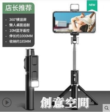 樂天優選 加長補光自拍桿手機直播支架三腳架一體式多功能通用 適用于華為蘋果拍照神器