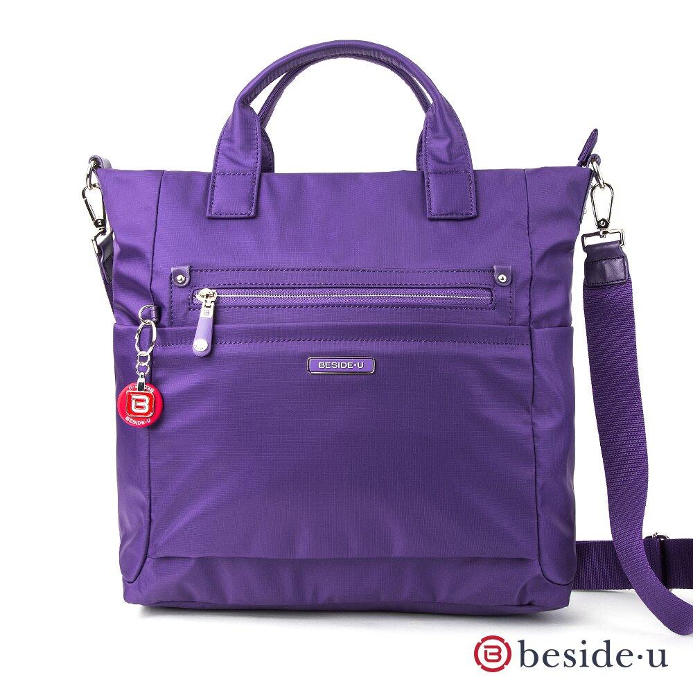 BESIDE-U 官方直營 NUTOPIA LEATHER系列防盜刷優美氣息多功能側背包後背包三用包 - 格紋紫