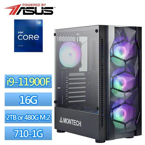 華碩B560平台【奇蹟槍使】I9八核獨顯電玩機(I9-11900F/16G/2TB/GT710-1G)