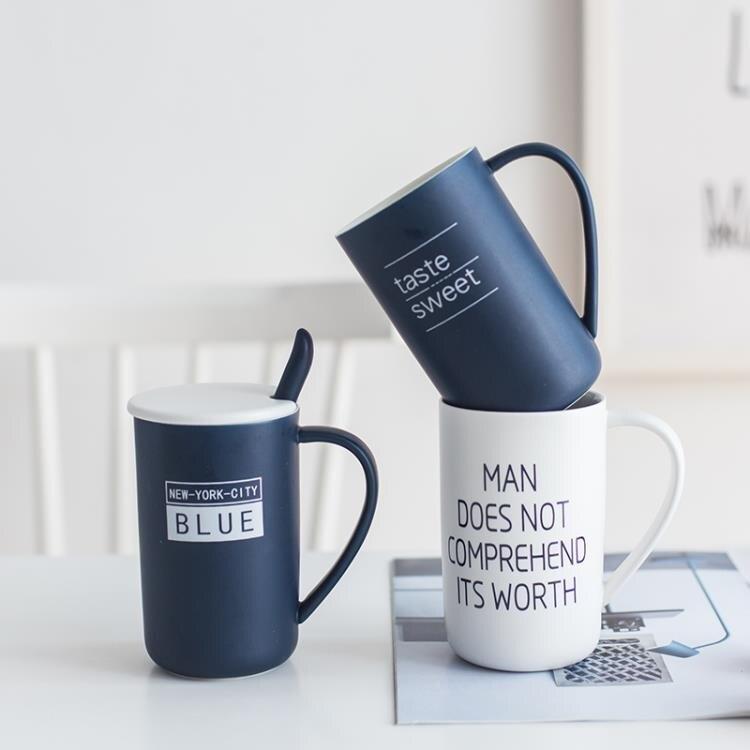 ins北歐風馬克杯子陶瓷帶蓋勺簡約情侶大容量家用早餐咖啡水杯男 摩可美家