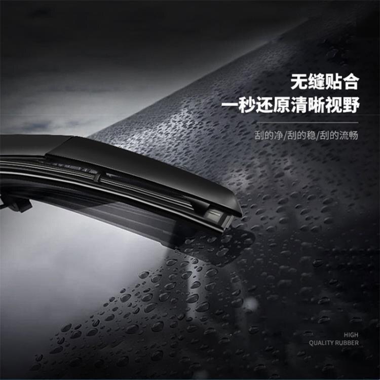 適配哈佛運動版H6雨刮器片長城汽車原廠升級無骨膠條哈弗后雨刷條 摩可美家