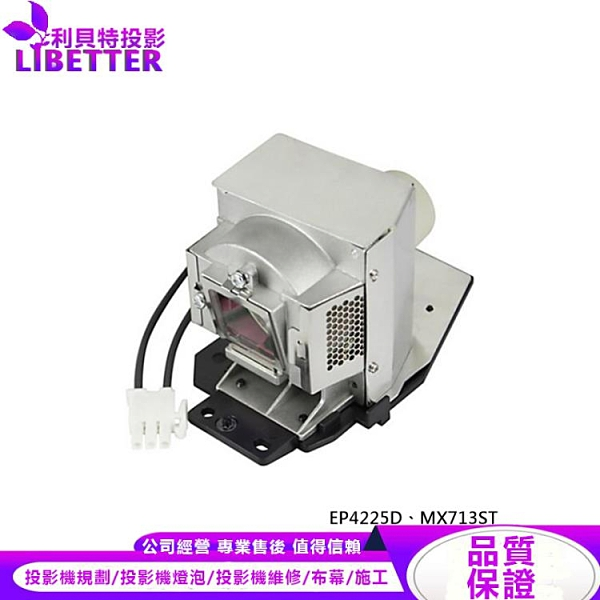 BENQ 5J.J3L05.001 副廠投影機燈泡 For EP4225D、MX713ST