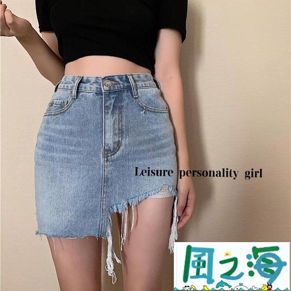 牛仔半身裙復古不規則裙子小個子牛仔半身裙女春夏季性感包臀短裙年【風之海】