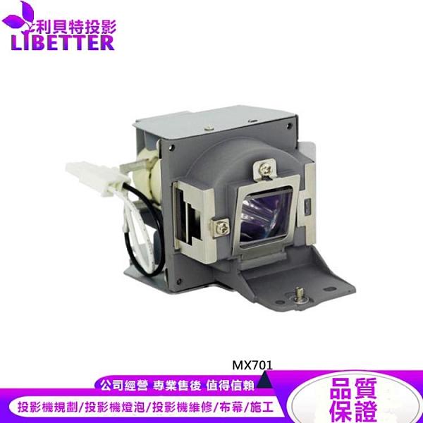 BENQ 5J.J5R05.001 副廠投影機燈泡 For MX701